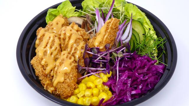 Bang bang chicken poke bowl